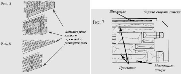 Монтаж цокольных панелей альта профиль своими руками видео