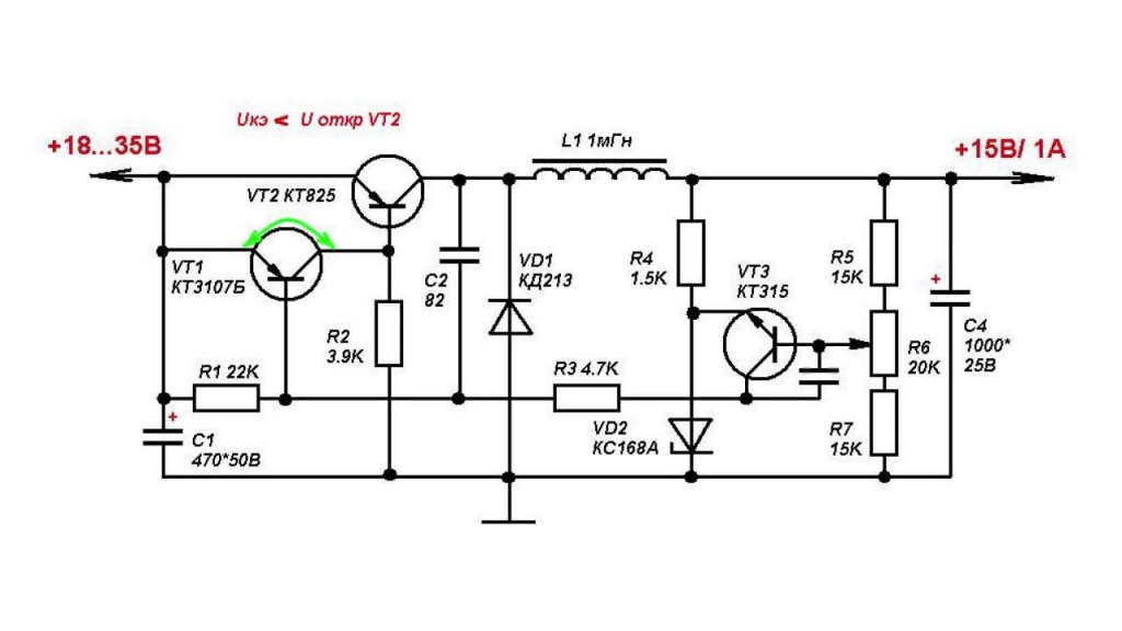 Импульсный регулятор тока и напряжения